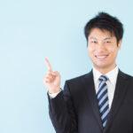 日本のFAX文化におけるクラウドFAXの必要性