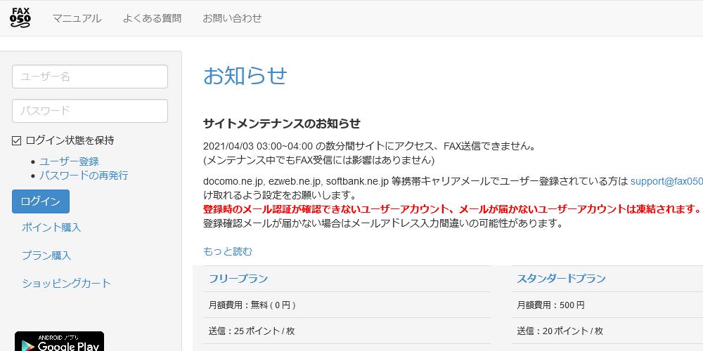fax050.jpの画像